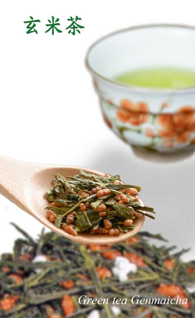 宇治茶園の玄米茶。玄米茶はその名の通り、「玄米」と「日本茶の茶葉」を混ぜ合わせていれるお茶なので、お茶のよいところと玄米のよいところを合わせて摂れます。