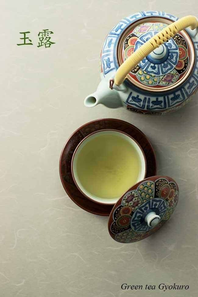 高級茶の代名詞、玉露。宇治茶園の玉露は茶源郷和束の高級茶葉を使用。